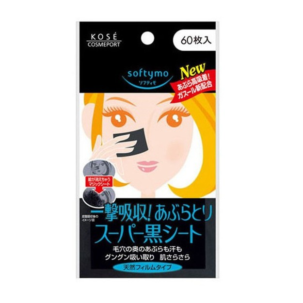 Product Detail - KOSE SOFTYMO Super Clean Tissue 60sheets - image 0