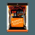 名扬 手工全型火锅底料 清油微辣 500g 成都特产 经典川味