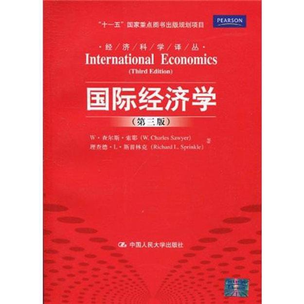 商品详情 - 国际经济学(第3版) - image  0