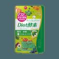 ISDG 医食同源||232种果蔬瘦身燃脂diet酵素||120粒