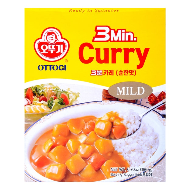 Product Detail - OTTOGI 3Min Curry Mild 190g - image 0