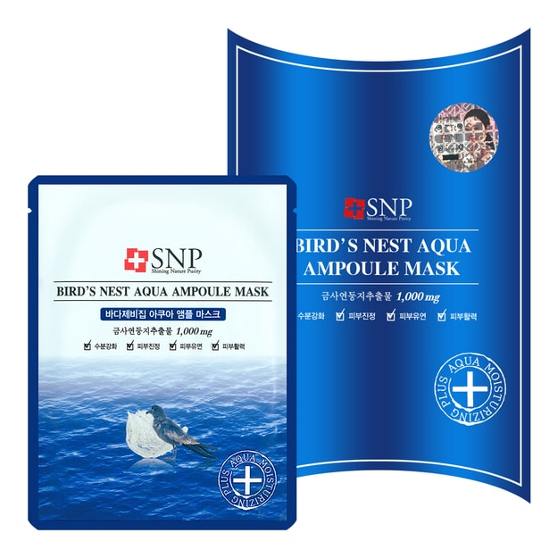 SNP Bird's Nest Aqua Ampoule Mask 10sheets