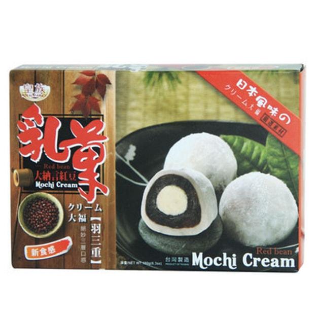 商品详情 - 台湾皇族 日本风味乳果红豆麻糬 180g - image  0
