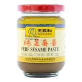 WANG ZHI HE Pure Sesame Paste 225g