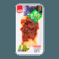 【比卫龙还好吃!】金磨坊 匠制老豆干 网红休闲零食 蒜香味  25g