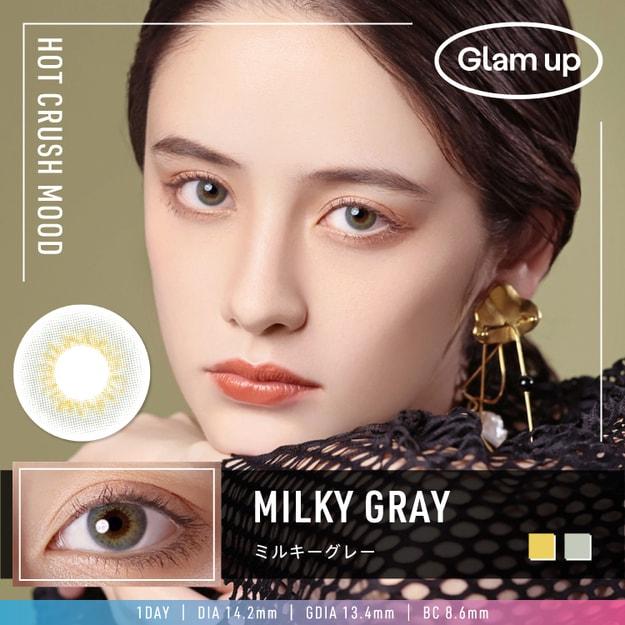 商品详情 - 华晨宇同款 Glam up -8.00度日抛彩色美瞳 Milky Gray 拿铁灰 10片 预定3-5天日本直发  - image  0