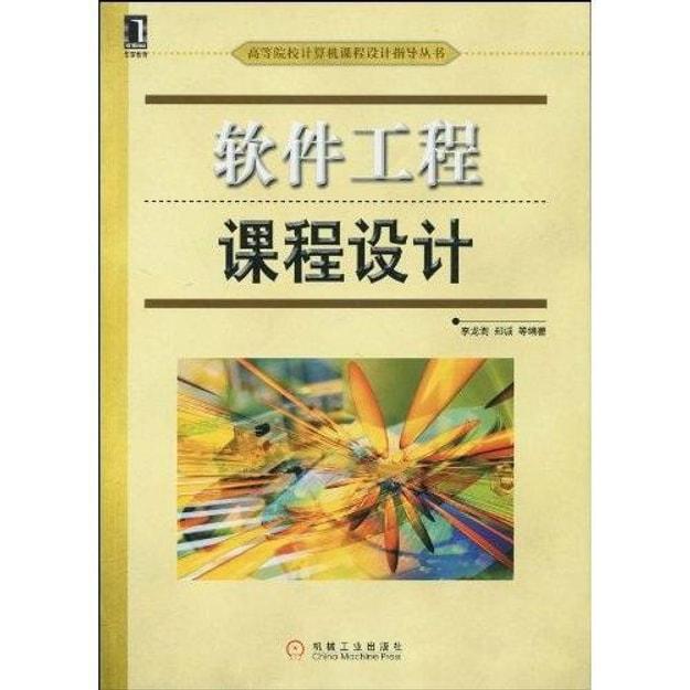 商品详情 - 软件工程课程设计 - image  0