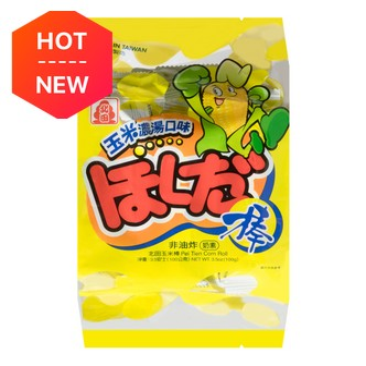 台湾北田 能量99棒 玉米浓汤味 100g 超人气零食