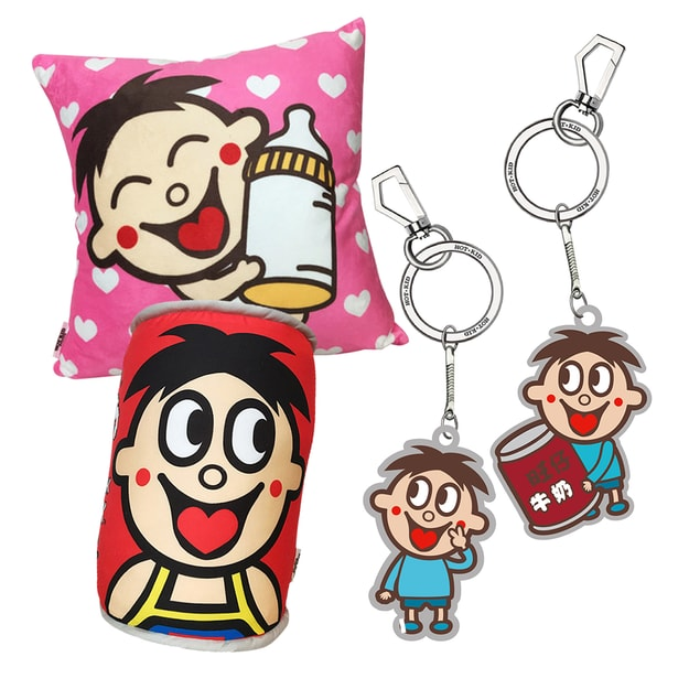Product Detail - Taiwan Want Want Classic Hot-Boy Gift Box Pillows Key Rings - image 0