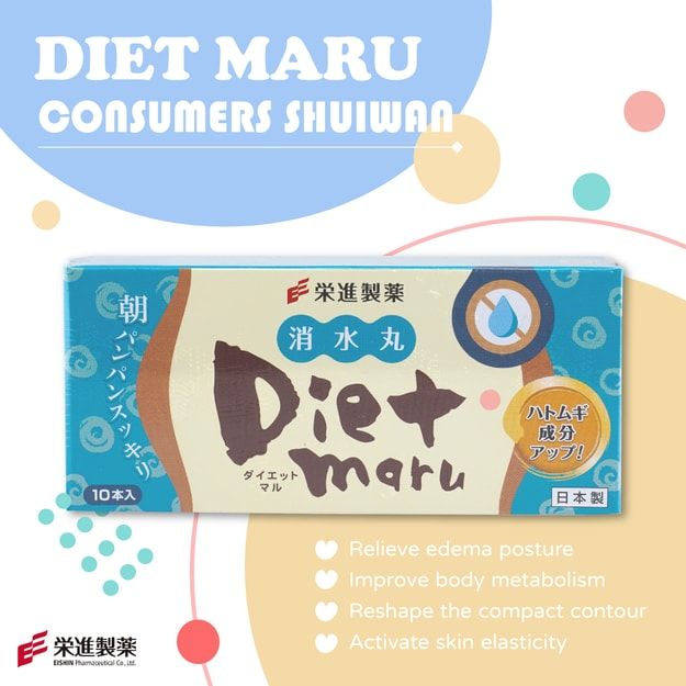 Product Detail - 【UGLEE】Diet Maru Consumers Shuiwan 10 bags Ship from USA - image  0