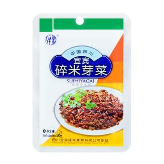 四川宜宾碎米芽菜 80g