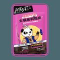 麻辣多拿 重庆牛油火锅底料 73g