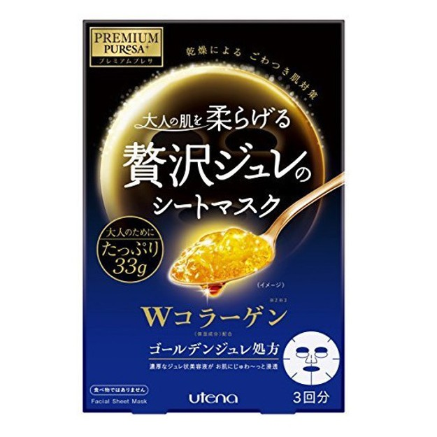Product Detail - UTENA Premium Puresa Collagen Golden Jelly Mask 3pcs - image 0