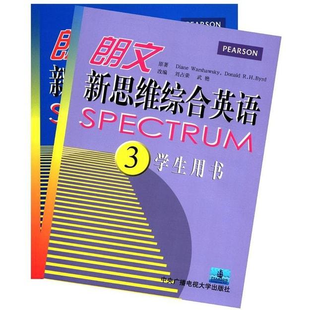 商品详情 - 朗文新思维综合英语(3)(学生用书+练习册)(附MP3光盘1张) - image  0