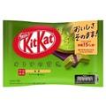 【日本直邮】DHL直邮3-5天到 KIT KAT季节限定 抹茶口味巧克力威化 14枚装