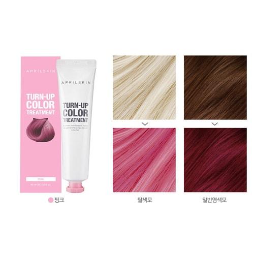 april skin turn up color treatment pink 60ml yamibuy com