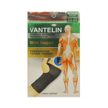 【Clearance】KOWA Vantelin Sports Medicine Innovation Wrist Support M