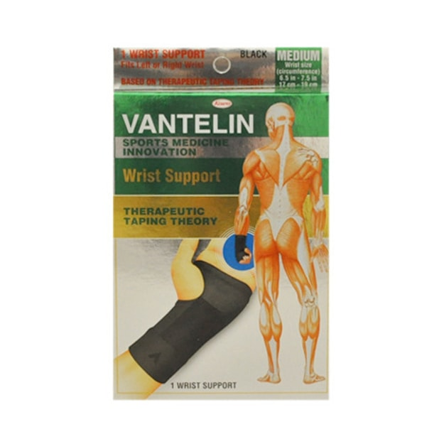 Product Detail - 【Clearance】KOWA Vantelin Sports Medicine Innovation Wrist Support M - image 0