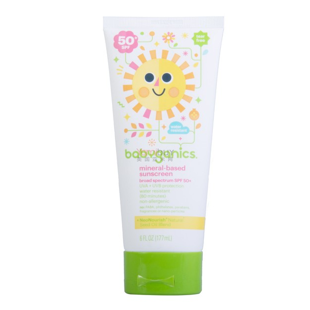 Product Detail - BABYGANICS Mineral-Based Tear Free & Water Resistant Sunscreen SPF50+ 177ml 6 fl oz - image 0