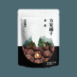 Dried Xianggu Mushroom 250g