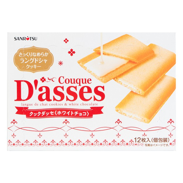 商品详情 - 日本SANRITSU三立 白巧克力夹心饼干 12枚入 - image  0