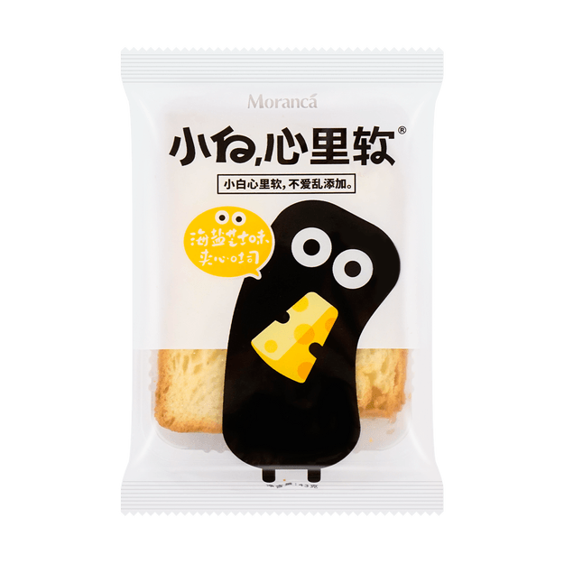 Product Detail - MORANCA Little White Heart Sandwich Toast Bread with Salted Cheese 43g - image 0