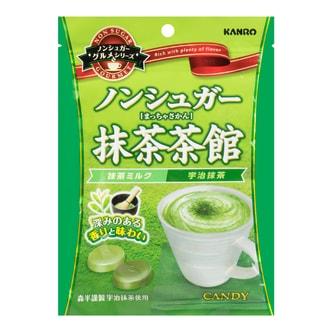日本KANRO 抹茶茶馆奶糖 宇治抹茶+绿茶牛奶2种口味 72g