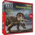 恐龙大王儿童心灵手巧智慧拼图:三角龙多利