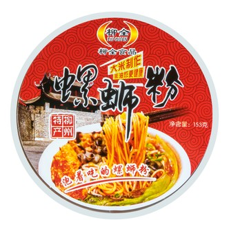 LIUQUAN Instant Spicy Rice Noodle 153g
