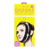 COGIT Gyu!Gyu! Corset Face Band