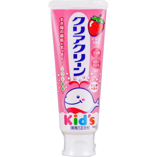 商品详情 - 【日本直邮】KAO 花王||儿童牙膏||草莓味 70g - image  0