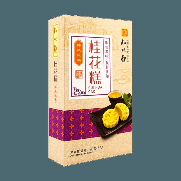 商品详情 - 知味观 韩风板栗桂花糕  190g - image  0