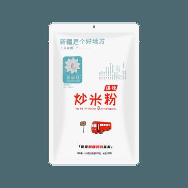 羞而野 新疆炒米粉 湿粉 爆辣 430g