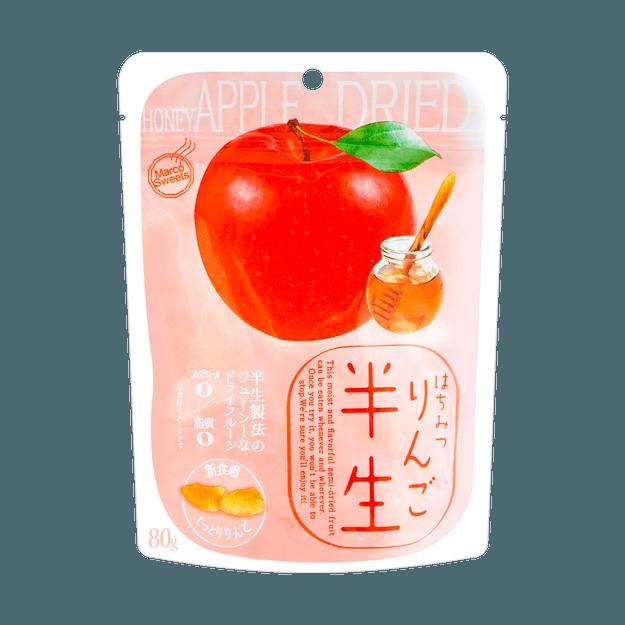 Product Detail - 【EXP 2020-12-05】DOSHISHA Semi-dried Apple 80g - image 0