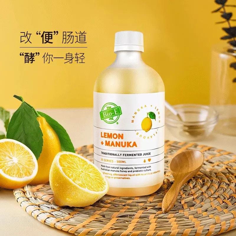 Product Detail - BIO-E Lemon+ Manuka fermented juice 500ml - image 2