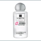 【日本直邮】日本 DAISO 药用大创美白化妆水 120ml