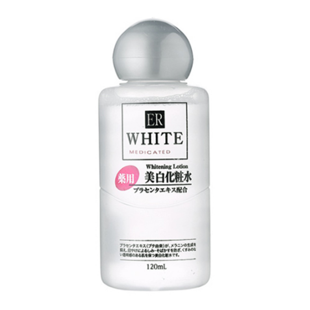 Product Detail - DAISO Whitening Lotion 120ml - image 0