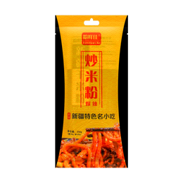 FXJ XinJiang Instant Rice Noodle Super Spicy 250g