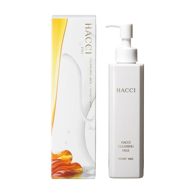 Product Detail - HACCI Cleaning Milk 190ml - image 0