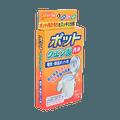 Japan Kokubo Pot Citric Acid Wash Detergent 20g x 3 bags