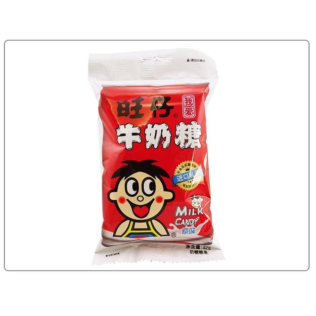 商品详情 - 【中国直邮】旺仔牛奶糖  原味旺仔牛奶糖 42g - image  0
