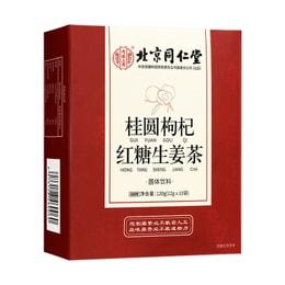【中国直邮】北京同仁堂红糖姜茶 桂圆枸杞红糖生姜茶冲剂 姜母茶滋补养生茶 120g