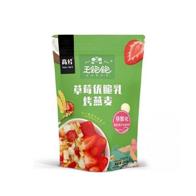 商品详情 - 王饱饱草莓优脆烤麦片 220G - image  0