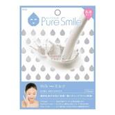 日本PURE SMILE 乳液精华面膜 牛奶保湿美白 单片入