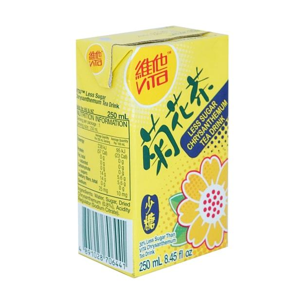 商品详情 - 香港VITA维他 菊花茶 少糖 250ml - image  0