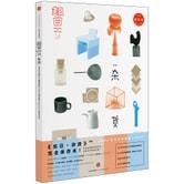 知日·杂货(完全保存本)