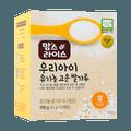 韩国 Mom Rices 儿童辅食天然有机婴儿米糊 有机白米 初级 适合4-8个月宝宝 10包x10g 共100g