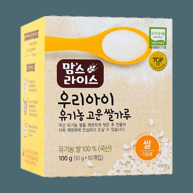 商品详情 - 韩国 Mom Rices 儿童辅食天然有机婴儿米糊 有机白米 初级 适合4-8个月宝宝 10包x10g 共100g - image  0