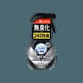 日本P&G宝洁 男士衣物除臭杀菌噴霧 无香 370ml