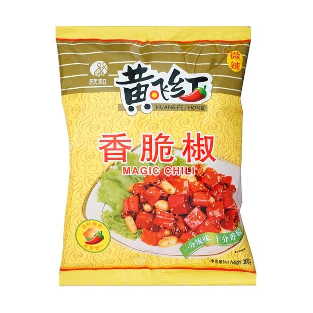 商品详情 - 欣和 黄飞红 香脆椒 微辣 308g - image  0